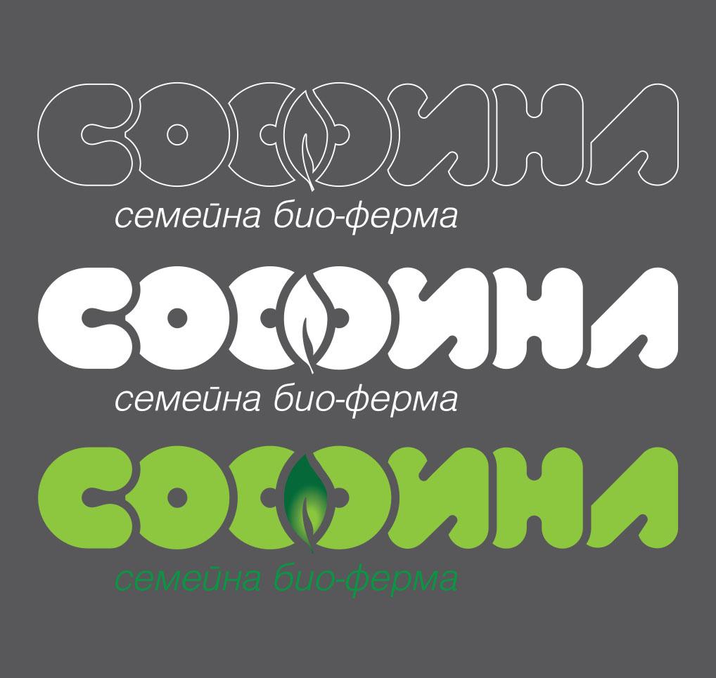 Sofina_logo